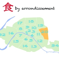 食 by Paris Arrondissements